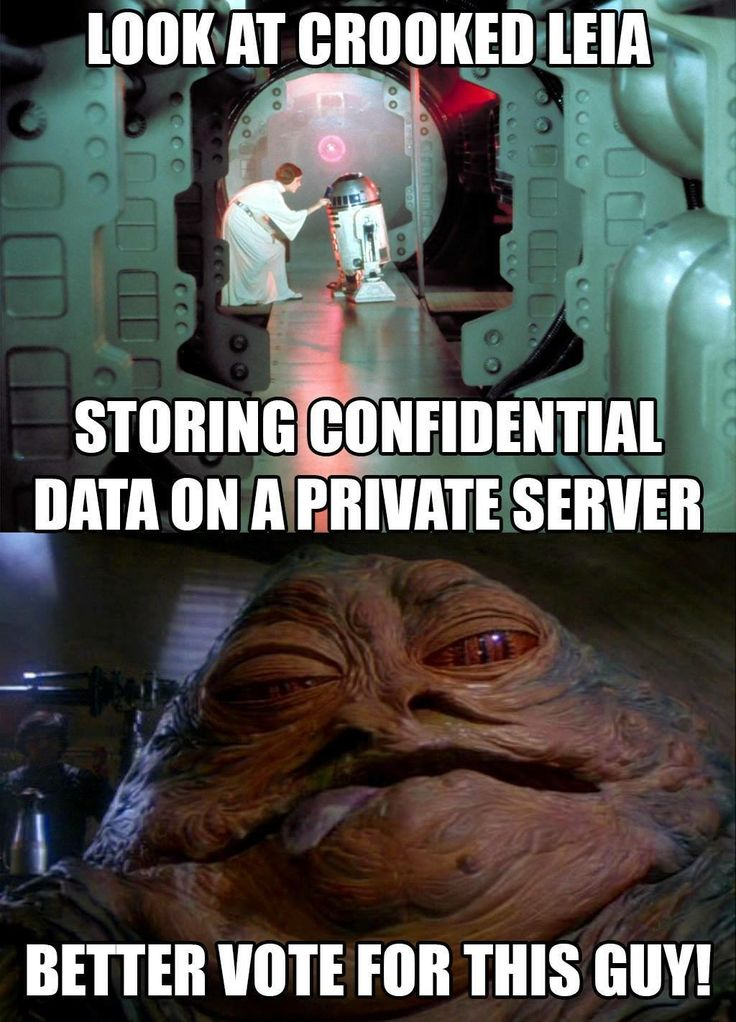 Do you really want to be Jabba the Hut because Princess Leia trusts R2D2?  I think not.