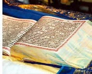 The Sikhs have two holy books for their guidance and underlying beliefs and principles laid down by the Ten Gurus called the Sri Guru Granth Sahib and Dasam Granth.  The Sri Guru Granth has 1430 pages of actual words spoken by the founders of the Sikh religion. The Dasam Granth has texts mainly from the tenth guru and prayers.