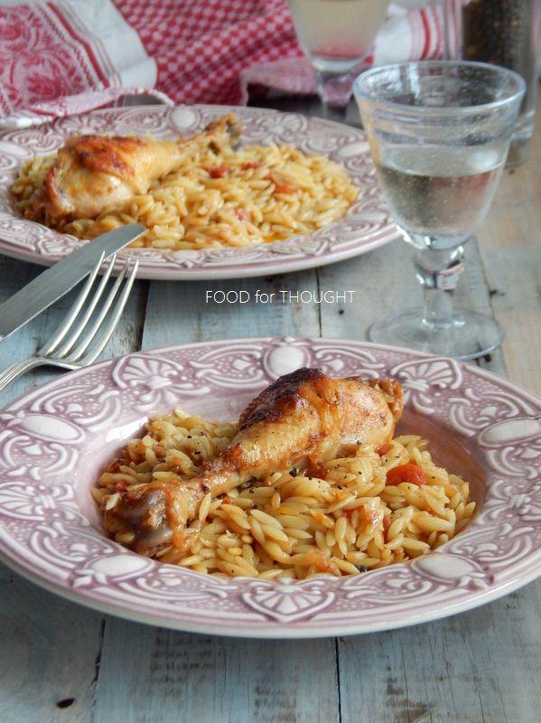 Κοτόπουλο γιουβέτσι (στη γάστρα)