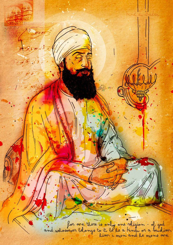 Guru Tegh Bahadur Ji (Ninth Guru) | Inkquisitive Illustration