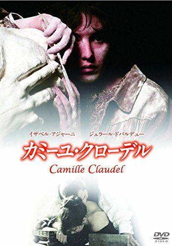 Amazon.co.jp: カミーユ・クローデル [DVD]: イザベル・アジャーニ, ジェラール・ドパルデュー, マドレーヌ・ロバンソン, アラン・キュニー, ブルーノ・ニュイッテン: DVD