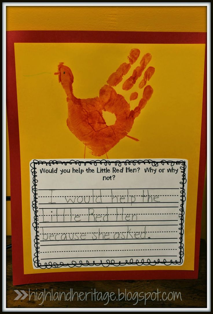 Little Red Hen writing craftivity - Would you help the Little Red Hen?  Freebie!