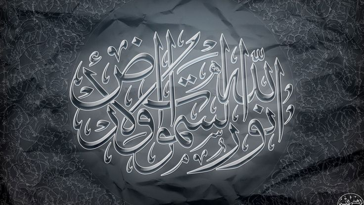 hd pics photos stunning attractive islamic 17 hd desktop background wallpaper