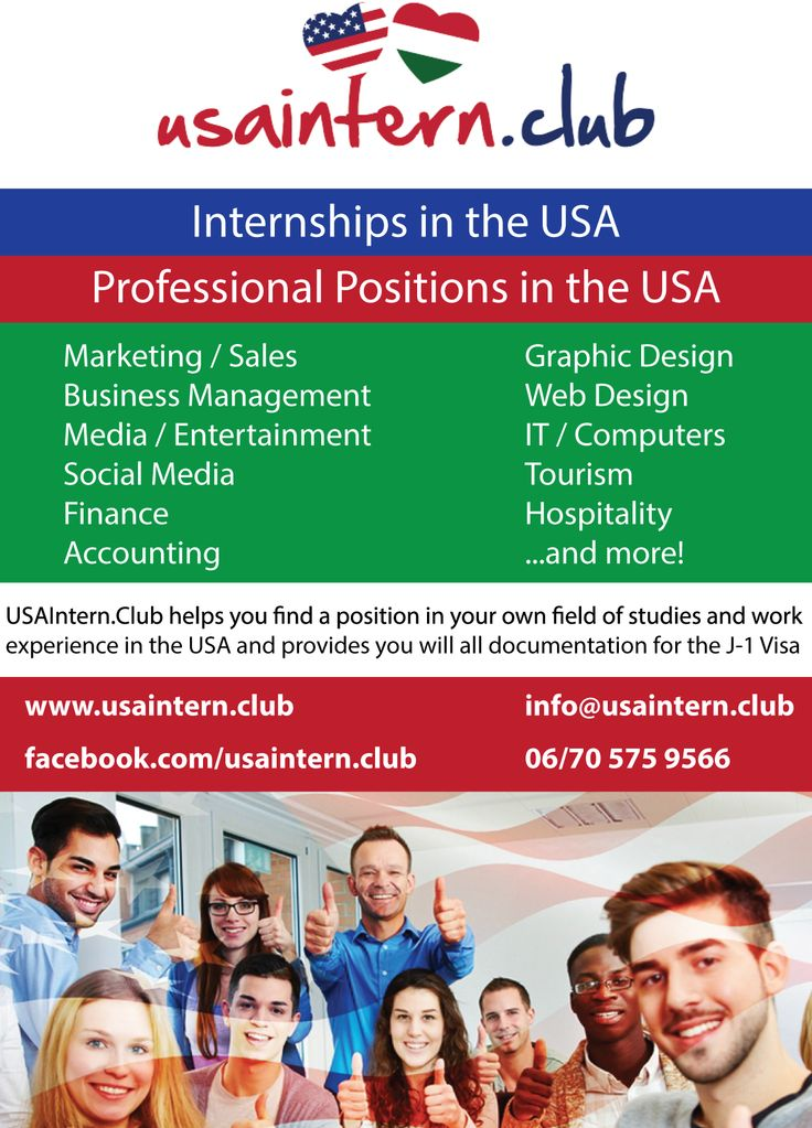 Get professional experience in the USA!
