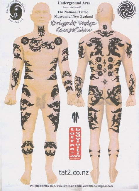 Boy from Borneo - Tattoo bodysuits
