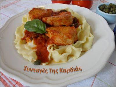 ΣΥΝΤΑΓΕΣ ΤΗΣ ΚΑΡΔΙΑΣ: Κοτόπουλο με κάπαρη και αντζούγιες - chicken cooked with caperes and anchovies