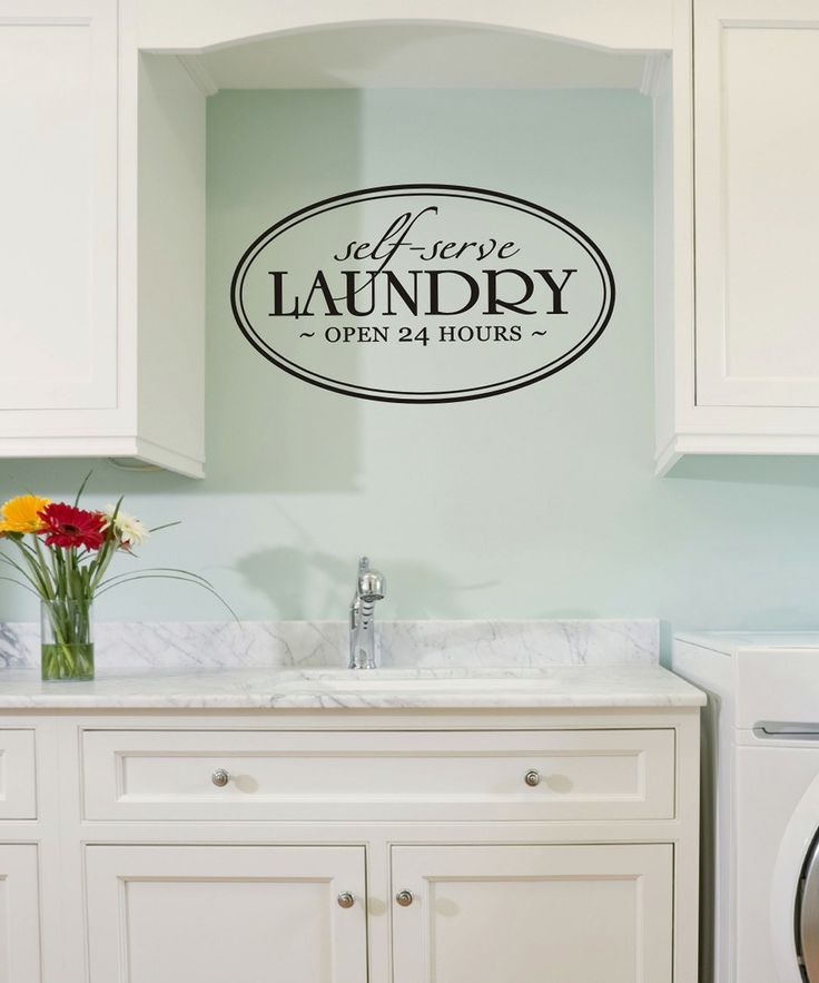 'Self-Serve Laundry' Wall Quotes Decal