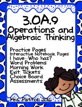Third Grade Common Core Math- Mastering 3.OA.9 Operations and Algebraic Thinking- This packet will help your students understand the concepts of PATTERNS. This is a complete unit and has everything you need to teach 3.OA.9