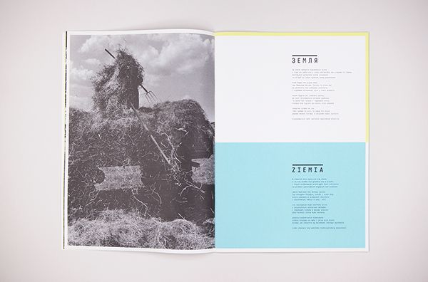 The Fleeting Landscapes on Behance