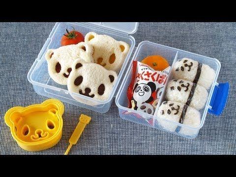 japanese food bento and children on pinterest. Black Bedroom Furniture Sets. Home Design Ideas