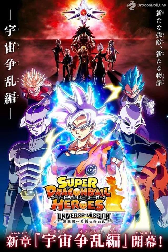 Super Dragon Ball Heroes Título Fecha De Estreno Sinopsis Y Nuevo Adelanto Para El Capítulo 7 Objetivo Elimi Dragones Dragon Ball Personajes De Dragon Ball
