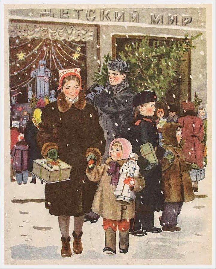 Ерёмина Татьяна «Предновогодние хлопоты» 1953