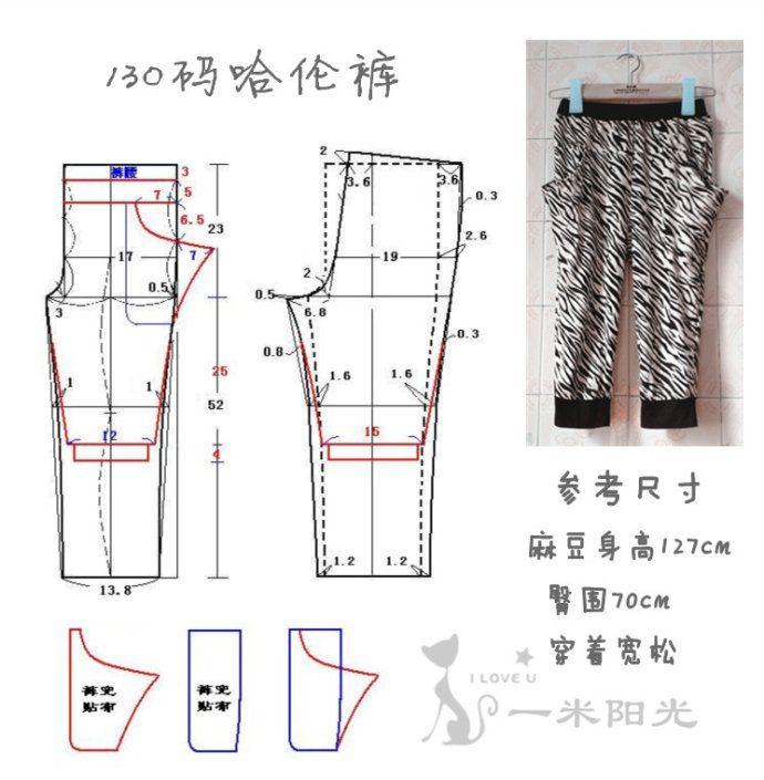 斑马纹哈伦裤<wbr>连肩袖T恤(附裁剪图)