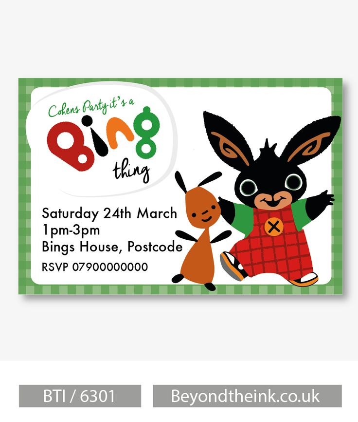Personalised Bing Bunny and Flop Invitations. Printed on Professional 300 GSM smooth card with free envelopes & delivery as standard. www.beyondtheink.co.uk