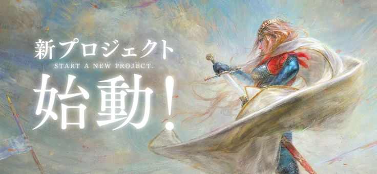 Learn about Monolith Soft famous for the Xeno series has announced its hiring up for a new project. http://ift.tt/2vWUBj0 on www.Service.fit - Specialised Service Consultants.