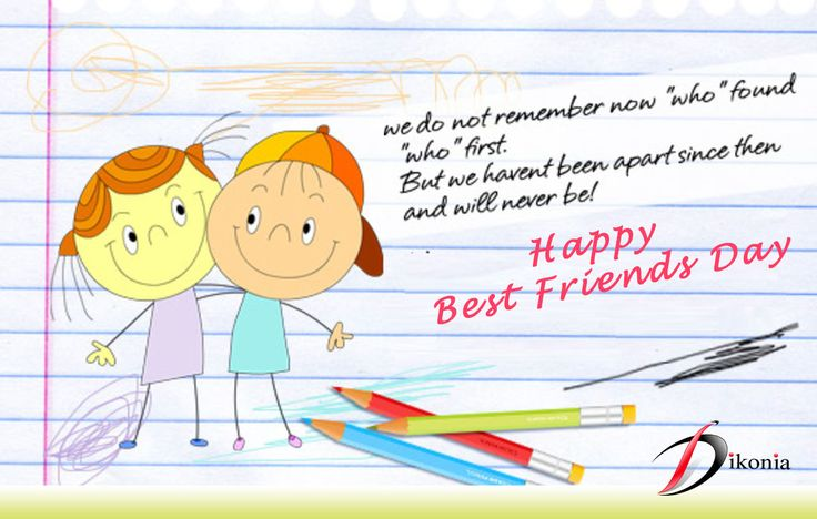 """A Good Friend would bail you out of Jail, but your BEST FRIEND  would be the one sitting next to you saying, """"damn that was awesome"""". :P :). We wish you a #Happy #Best #Friends #Day."""