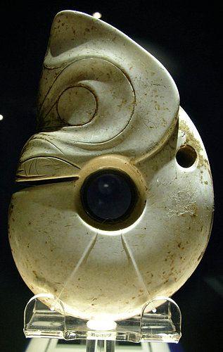 *Jade *Hongshan Culture *4700-2900. Jade coiled dragon H 10.3 cm. Hongshan Culture (c. 4700-2920 B.C.)