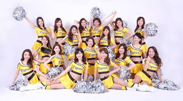 阪神タイガースオフィシャルファンサービスメンバー「Tigers Girls」2017年度メンバー募集と体験会の実施について|球団ニュース|ニュース|阪神タイガース公式サイト