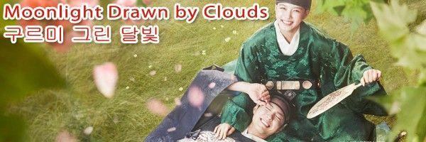 구르미 그린 달빛 Special 03 Torrent & English Subtitle / Moonlight Drawn by Clouds Special 03 Torrent & English Subtitle, available for download here: http://ymbulletin15.blogspot.com