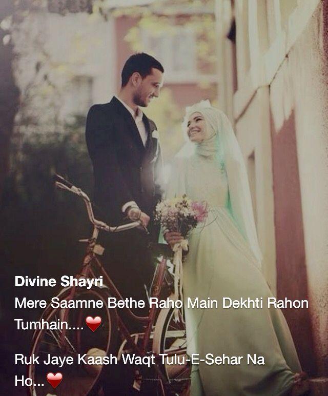 islamic urdu hindi shayari sher shayari talk poetry shayari poetry ...
