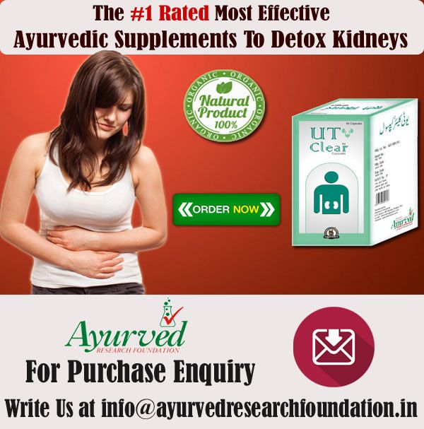 Kidney detoxification is something that becomes important these days because of the environmental factors. Going herbal can be the ideal choice in this regard.