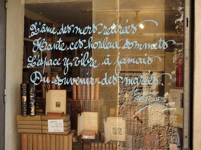 Vitrine des #Correspondances de #Manosque  Crédits : Laurent Gayte- Manosque - 2014