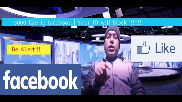 Get 5000 Instant Likes From Facebook | Is It Real or Fake ???????????????