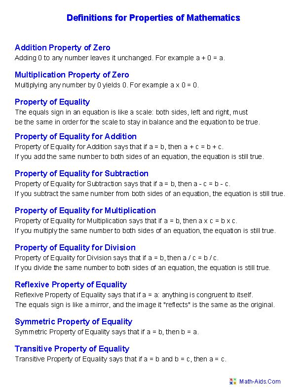 definition for properties of mathematics worksheets school teacher stuff pinterest. Black Bedroom Furniture Sets. Home Design Ideas