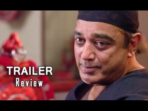 Uthama Villain Trailer Review   Kamal Haasan, K Balachandar,Pooja Kumar,...