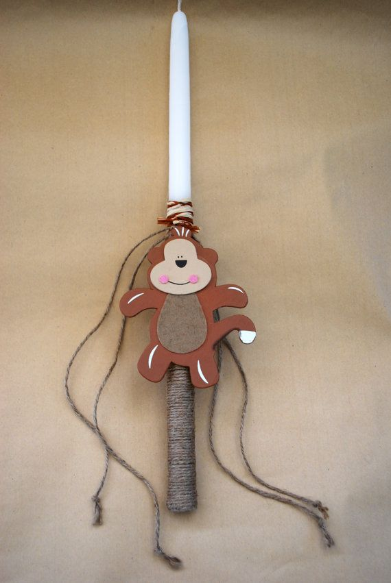 Baby Monkey Easter Candle Lampada Labada by LimaniDesigns on Etsy, $12.00
