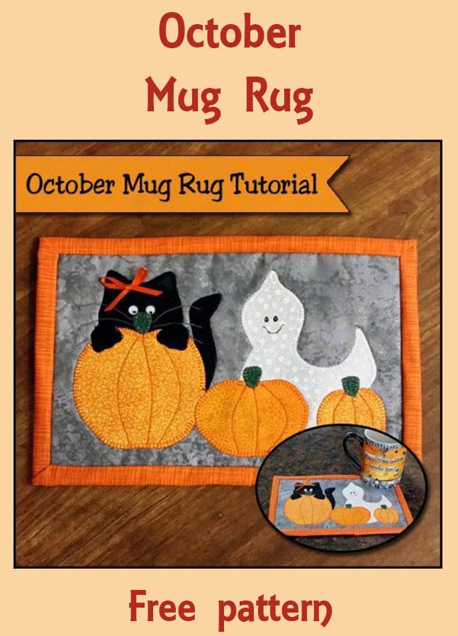 Cute October Mug Rug tutorial