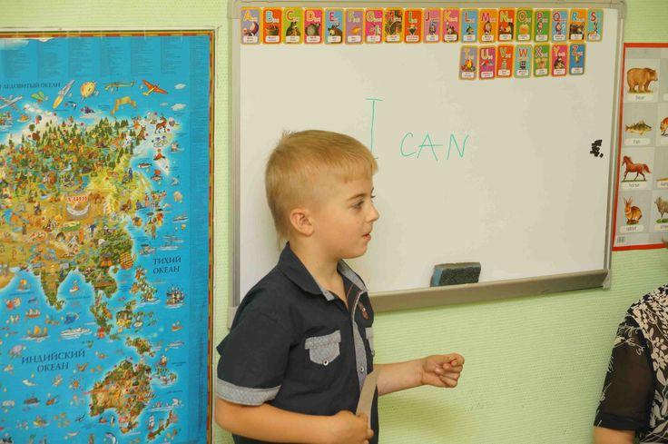 Занятия английским в детском летнем лагере