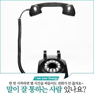 잘 통하는   http://www.facebook.com/juwon123/app_five_hundred_pixels#!/photo.php?fbid=355143311256727=a.143765849061142.24762.123720207732373=1