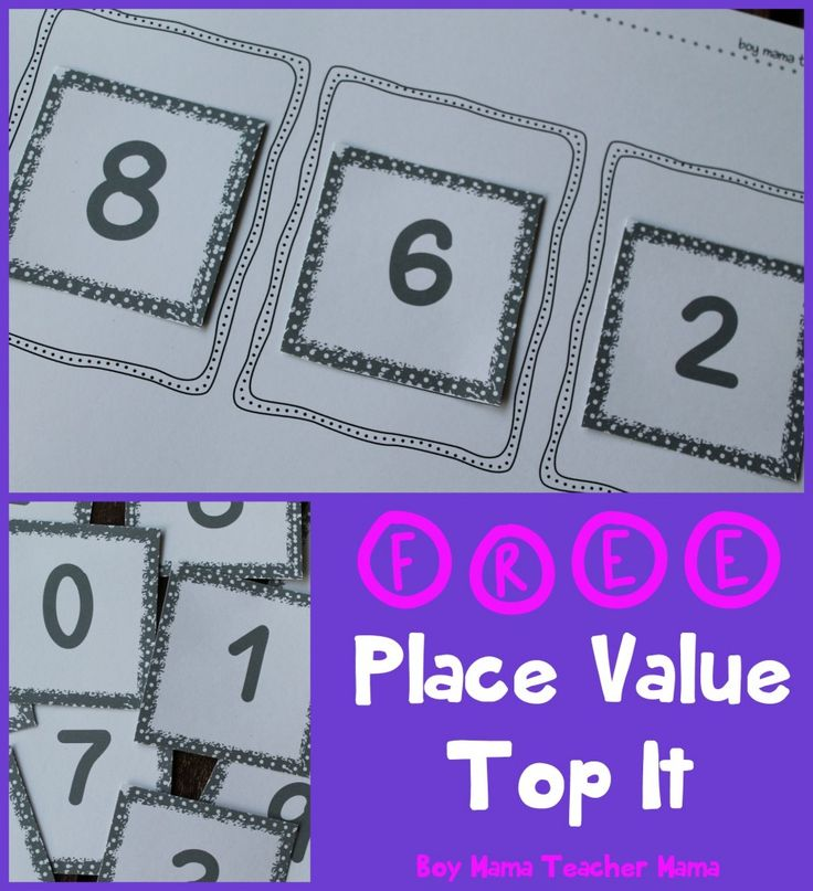 Boy Mama Teacher Mama: FREE Place Value Top It Game {After School Linky}