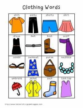Writing Center Tools- Clothing Words