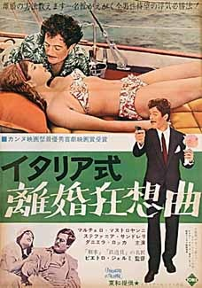 Posteritati: DIVORCE ITALIAN STYLE (Divorzio all'italiana) 1961 Japanese 20x29