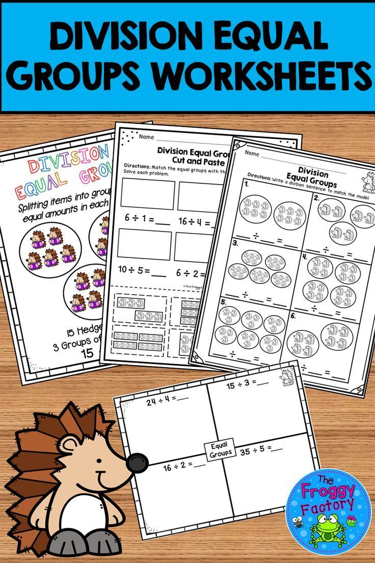 Division Equal Groups Division Worksheets Distance Learning Packet In 2020 Guided Math Groups Math Stations Division Worksheets