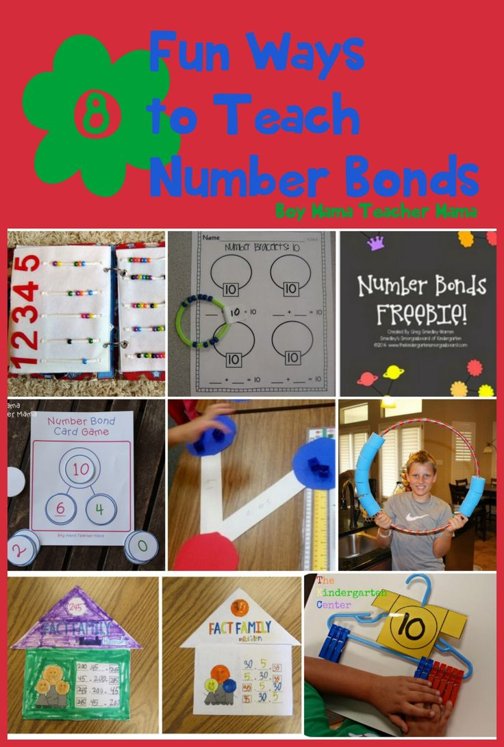 8 Fun Ways to Teach Number Bonds from Boy Mama Teacher Mama {After School Linky}