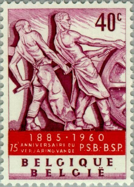 75th Anniv. Socialist Party - Steel Workers by Constantin M