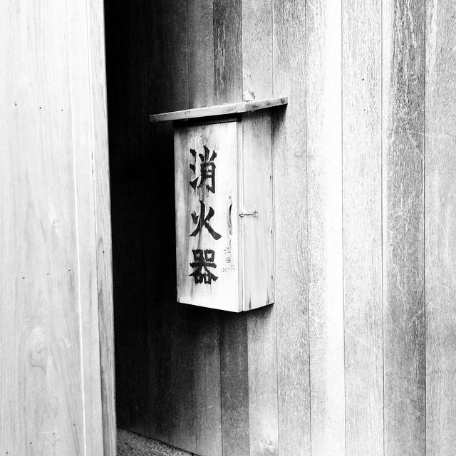 Suizenji Jōju-en / NogakuDo