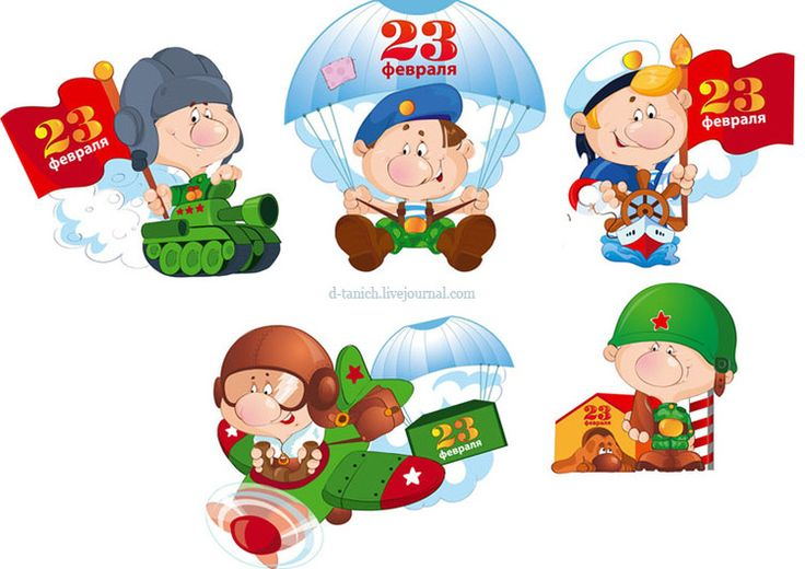Открытки днем, картинки для детей на 23 февраля в доу