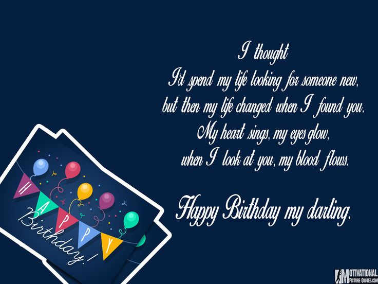 Inspirational Birthday Quotes Impressive 32 Best Inspirational Birthday Quotes Images On Pinterest  Happy