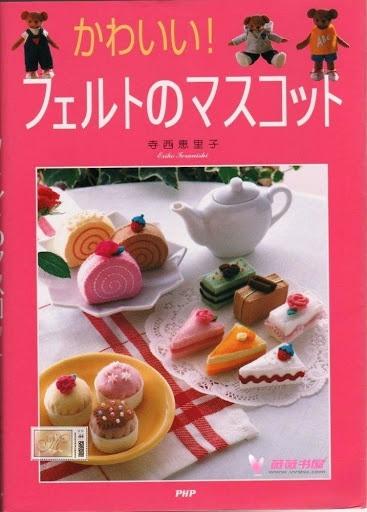 FELTRO JAPONES - REVISTAS DIVERSAS - Picasa Webalbums