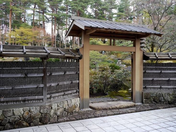 Kyoto Agon Shu gateway Adachi Museum gardens, Kyoto