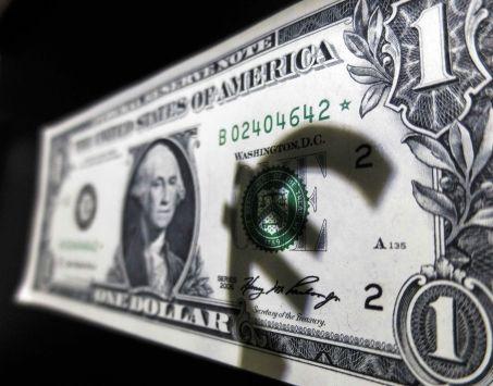 Itaú promove taxa reduzida para compra de dólar e euro - http://po.st/jXLVxR  #Destaques - #Dólatr, #Euro, #Moedas