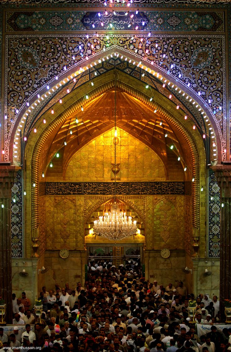 To the tomb of Hussein..