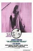 The Internecine Project (1974). [PG] 89 mins. Starring: James Coburn, Lee Grant, Harry Andrews, Ian Hendry, Michael Jayston, Keenan Wynn and Julian Glover