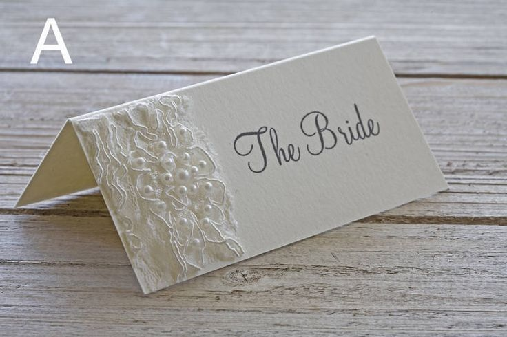 Cream Lace and Pearl place name cards with pearls