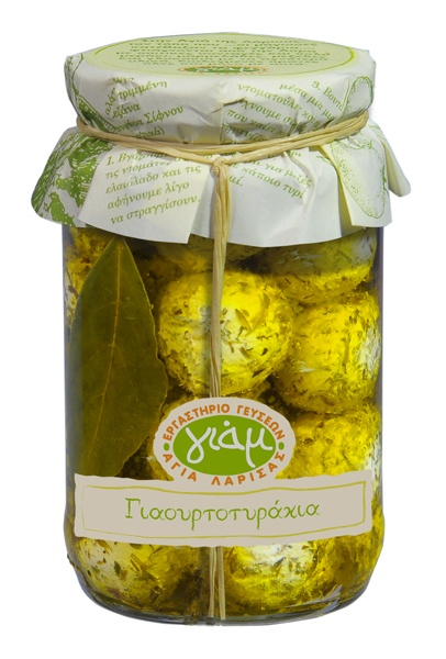 yogurt balls with spices preserved in extra virgin olive oil~