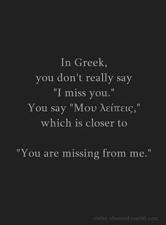 Wow.   #Greekquotes
